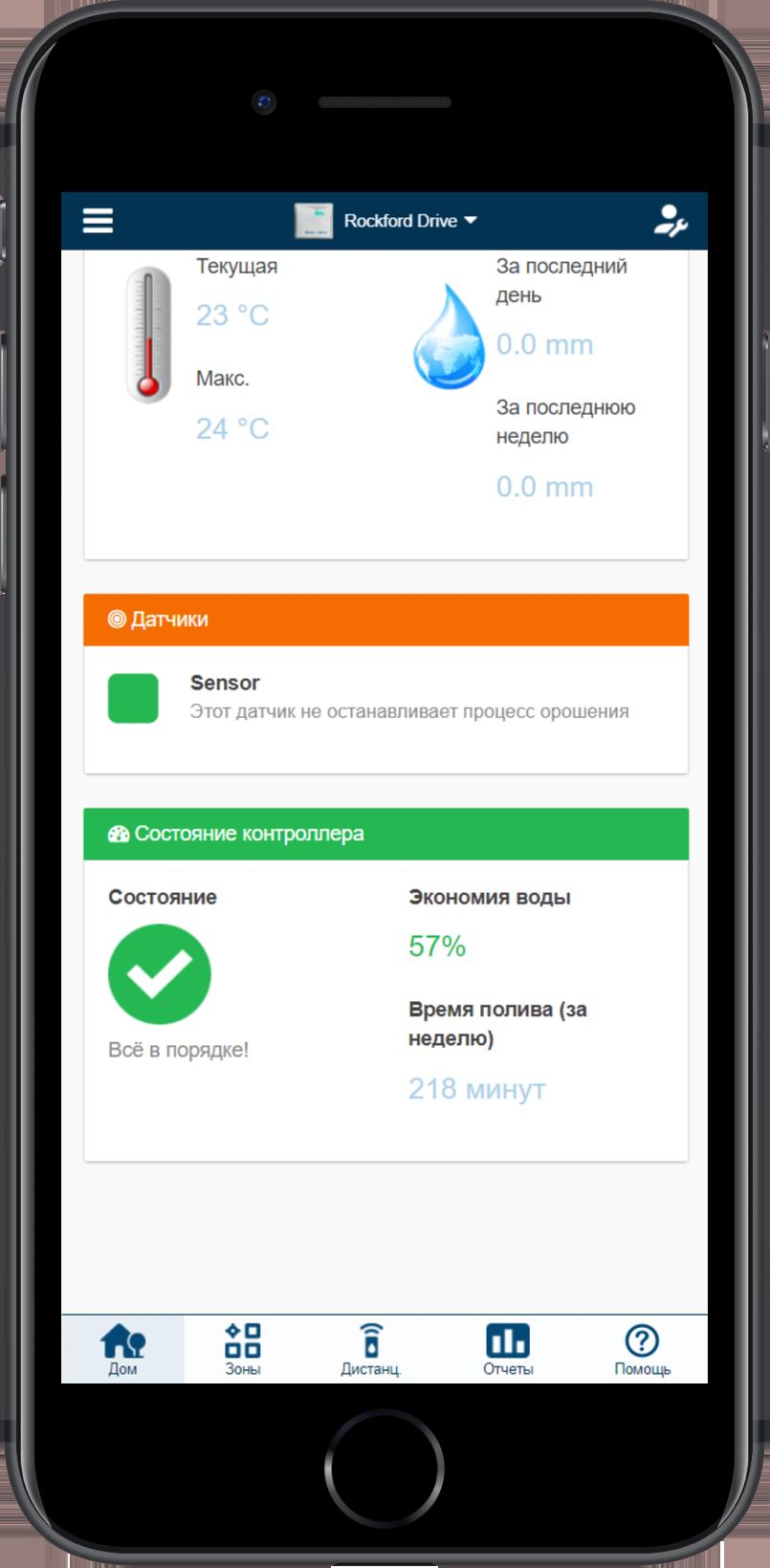 basic_app_navigation_4_en-us.png