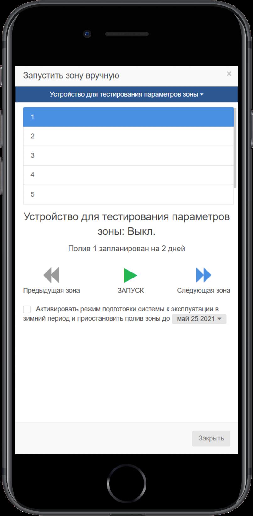 Remote_Feature_4_en-us.png