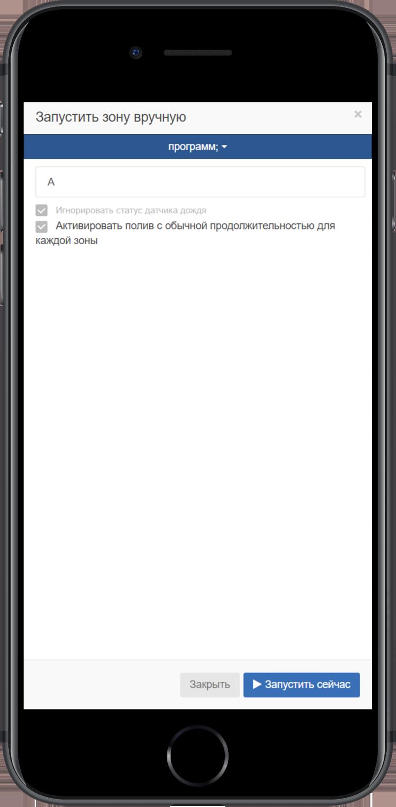 Remote_Feature_3_en-us.png