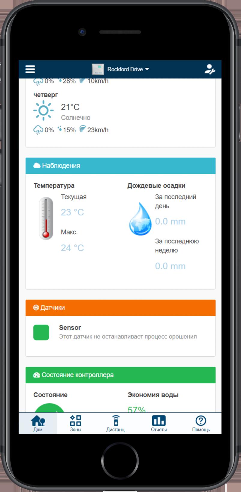 basic_app_navigation_3_en-us.png